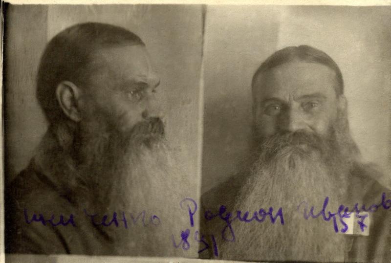Преподобноисповедник Рафаил (Шейченко)