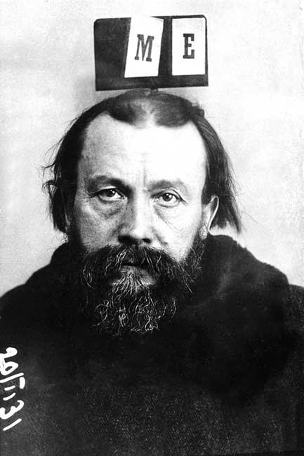 Протоиерей Роман. Москва. Бутырская тюрьма. 1931 год