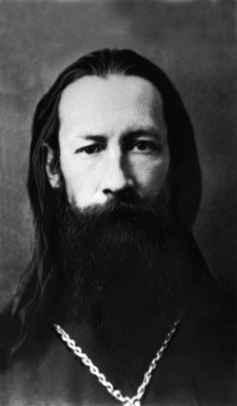 Священномученик Александр (Смирнов)