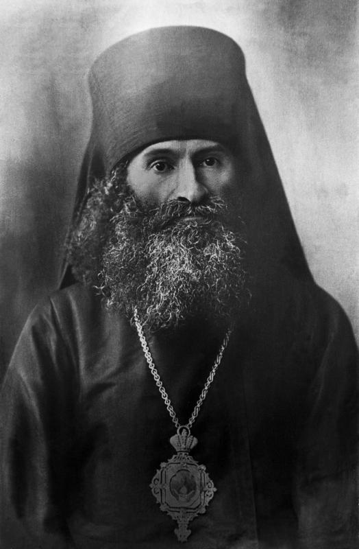 Епископ Пермский Андроник