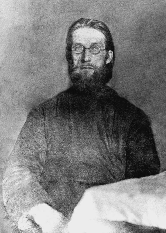 Священномученик Иаков (Бойков)