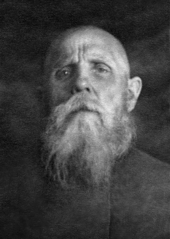 Священник Николай Голышев. Москва, тюрьма НКВД. 1938 год