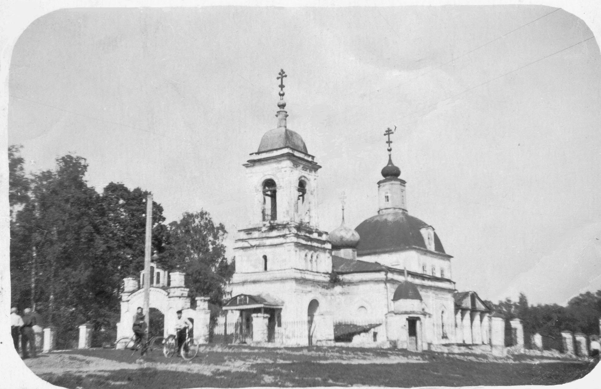 Троицкий храм в селе Рязанцы Щелковского района, 30-е гг.