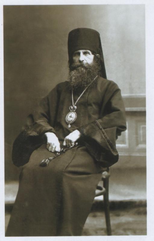 Священномученик Вениамин (Воскресенский), Епископ Романовский, викарий Ярославской Епархии