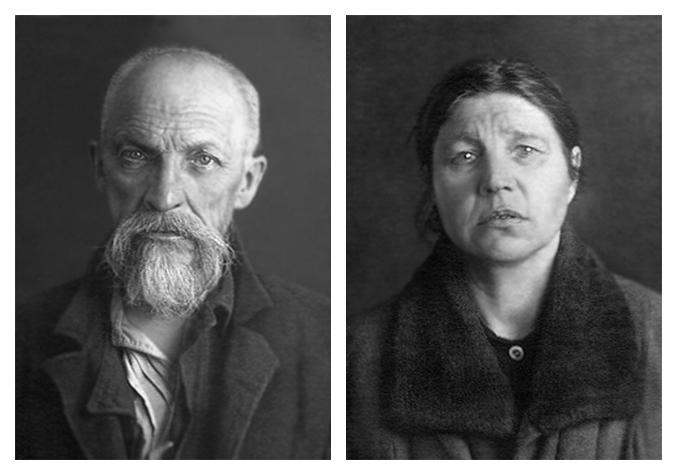 Cвященномученик Виктор (Моригеровский) и мученица Ирина (Смирнова)